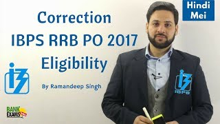 Correction - IBPS RRB PO 2017 Eligibility 2017 Video