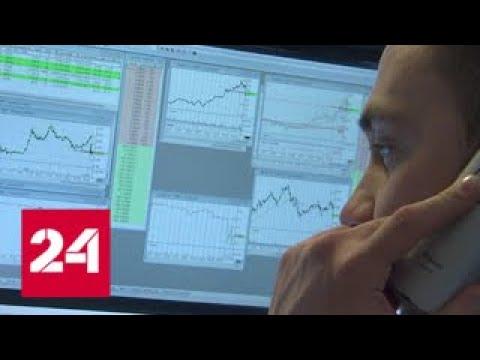 Смотреть фото Недооцененная валюта: курс рубля может вернуться к 60 за доллар - Россия 24 новости россия москва