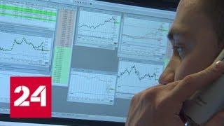 Смотреть видео Недооцененная валюта: курс рубля может вернуться к 60 за доллар - Россия 24 онлайн