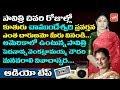 Mahanati Savitri Daughter Vijaya Chamundeswari Real Behaviour Revealed by Relative | YOYO TV Channel