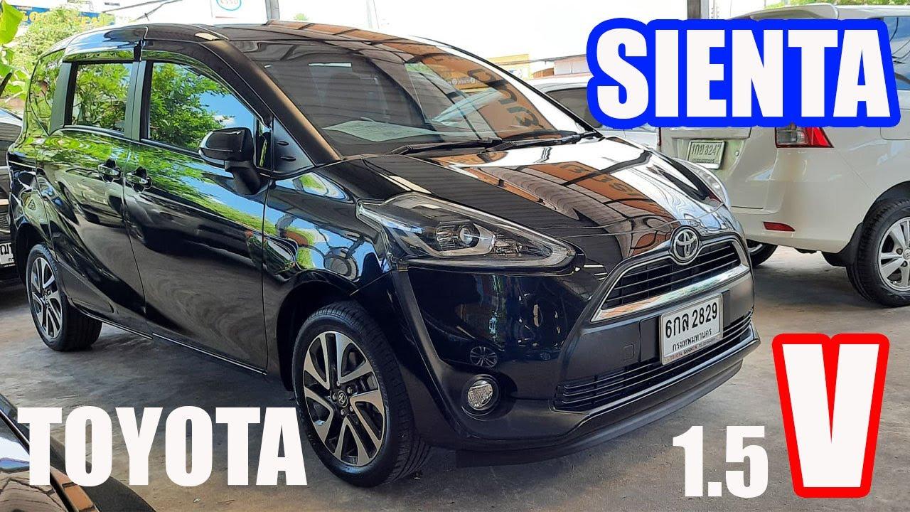 โตโยต้าเซียนต้า รถยนต์นั่งอเนกประสงค์ ประตูไฟฟ้าอำนวยความสะดวกสบายสุดๆ  l Sienta 1.5 V A/T TOP 2018