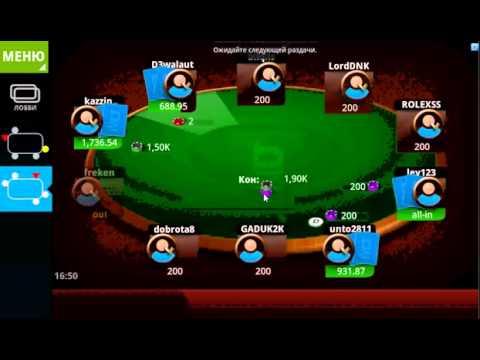 Мобильное приложение Mobile Poker Club(для Android)