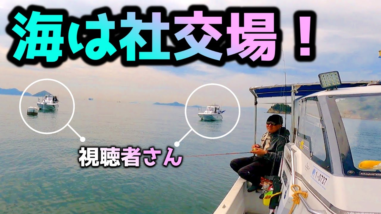 vol114 海は社交場!広がる!つながる!友だちの輪!The sea is a social gathering place!Become friends!