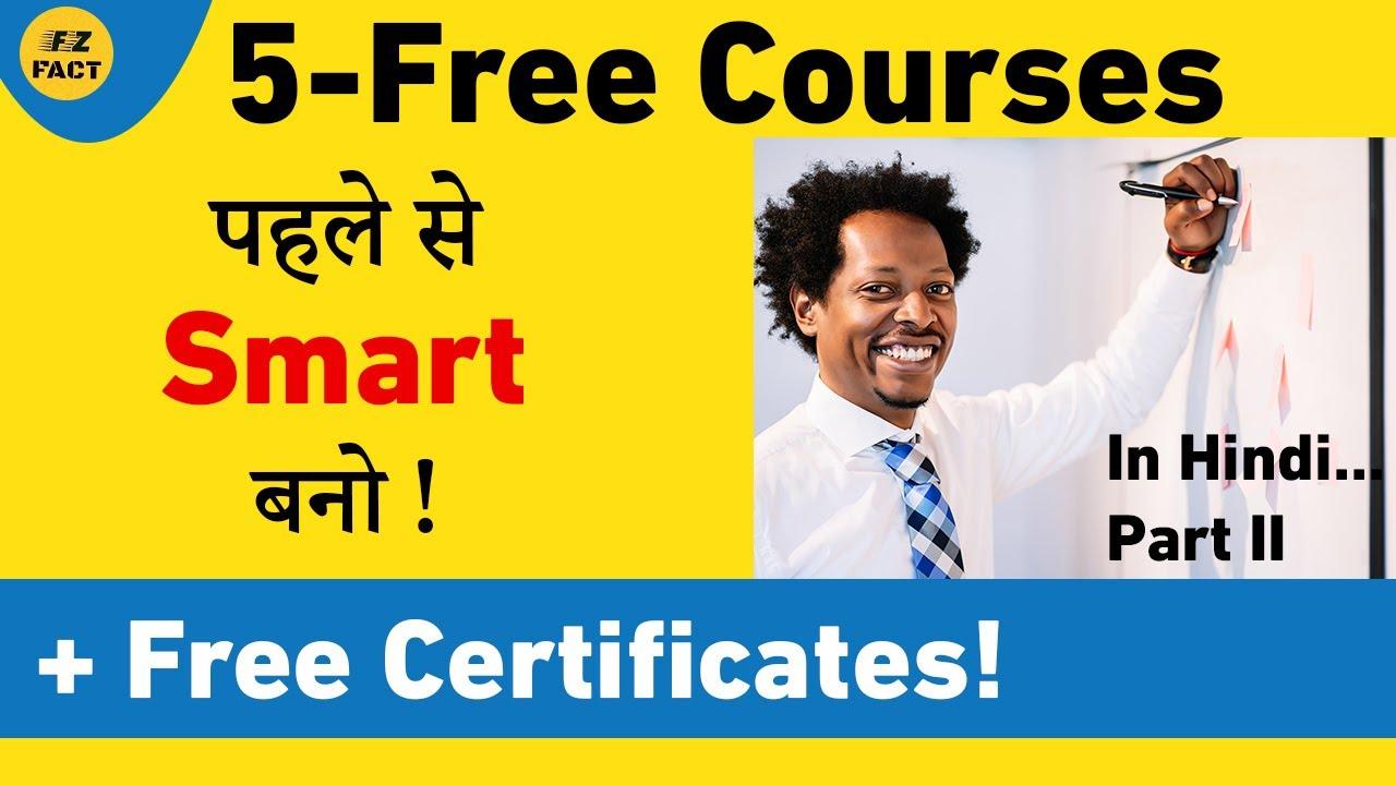 5 Free Certification Courses   जो आपके Career को Boost कर देंगी!   From IIIT Kota