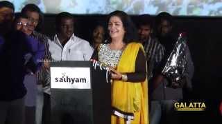 Thunai Mudhalvar Audio Launch Part 1 | Galatta Tamil