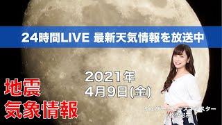 新座 天気 1 時間 新座市の今日明日の天気 - 日本気象協会 tenki.jp