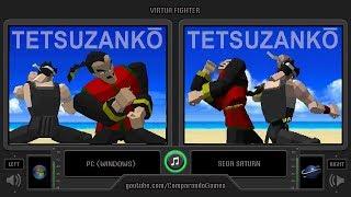 Virtua Fighter 1 (PC vs Sega Saturn) Gameplay Comparison | VCDECIDE
