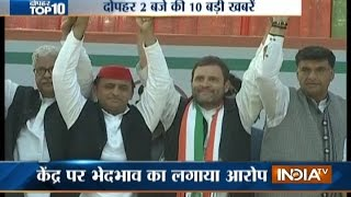 10 News in 10 Minutes   22nd February, 2017 India TV