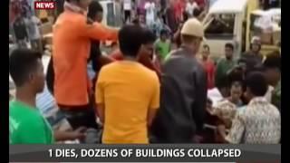 Quake measuring 6.4 strikes Aceh in Indonesia