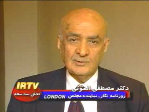 History of Iran's parliaments by Dr. Alamouti part 1