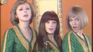 """песня """"Полосатая жизнь"""" (1977)"""
