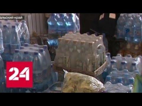 На прилавках магазина под Читой запросто продают контрафактный алкоголь - Россия 24