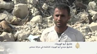 قوات الاحتلال الإسرائيلي تنسحب من مخيم جنين
