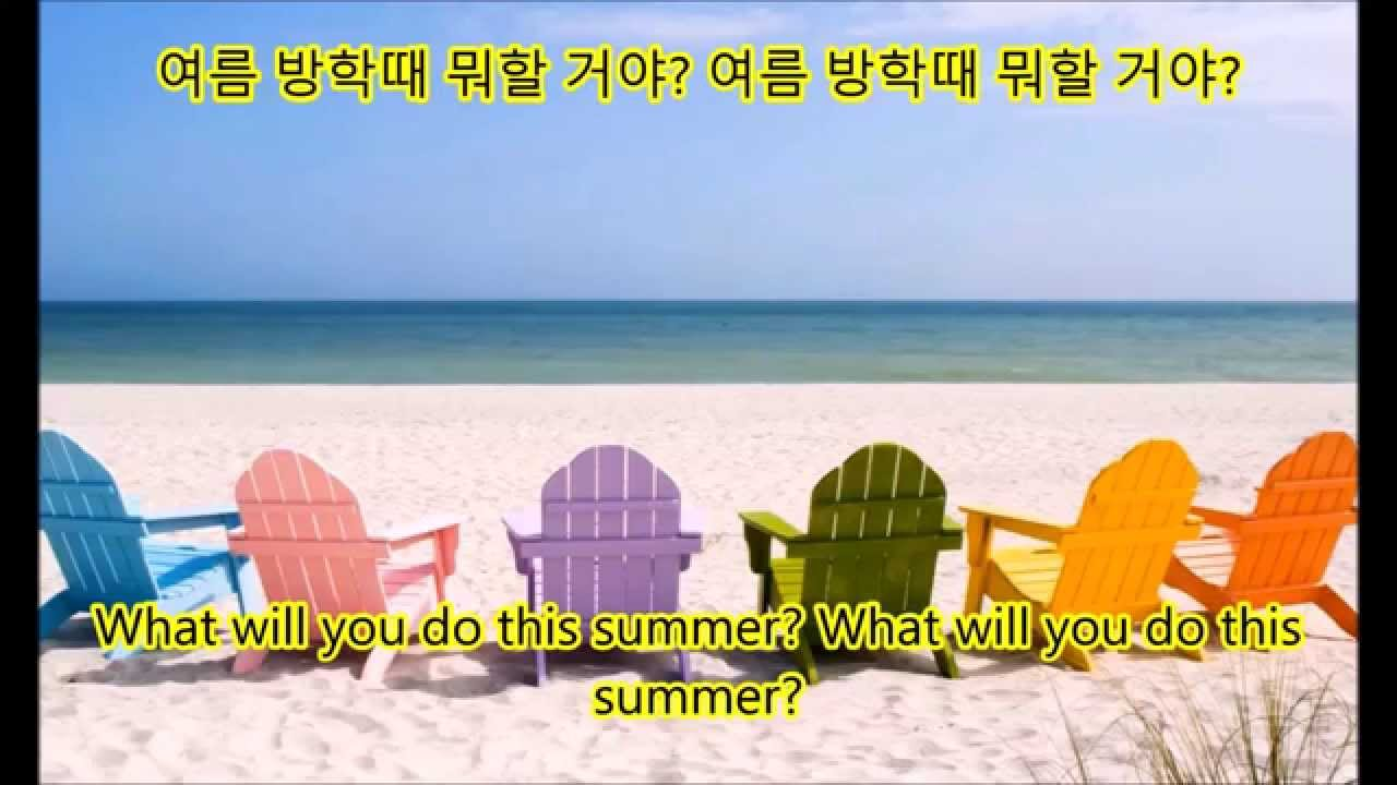 """What Will You Do This Summer"" Song (Lyrics)"