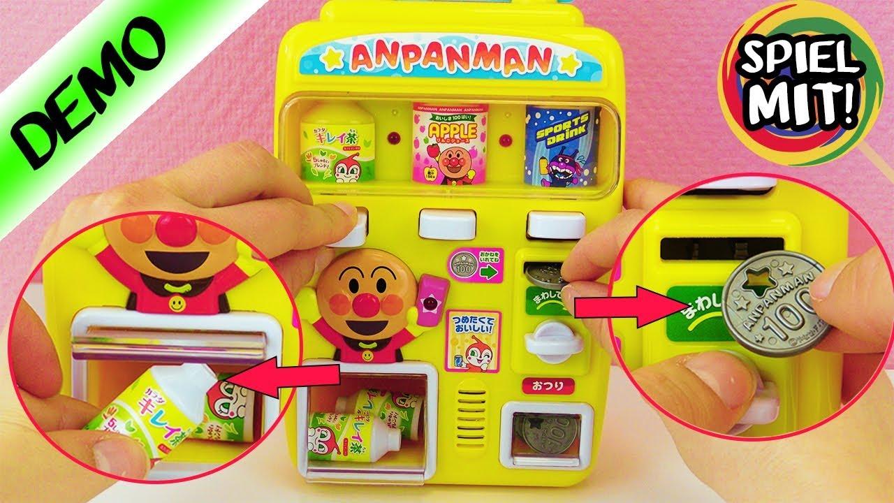 spielautomaten kinder