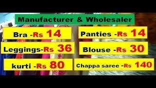 @ Rs 14 - Bra, Panties , Blouse, Leggings, Chappa saree - Wholesaler & Manufacturer