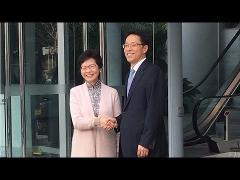 Next HK Chief Executive Carrie Lam visits central government institutions