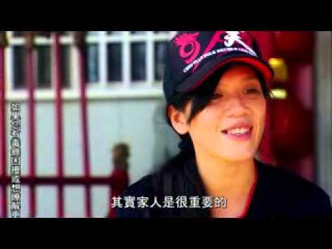九天民俗技藝團-不呷毒,才是王道(2分鐘版)