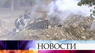В Севастополе прошла грандиозная реконструкция сражения времен Крымской войны.