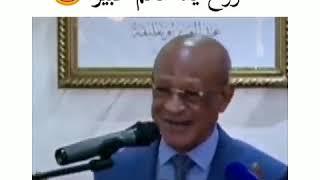 فيديوهات جزائرية مضحكة جدا 2020 استمتع متنساناش بجام