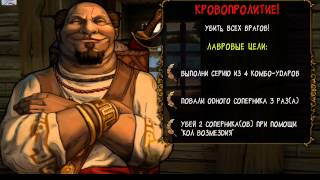 Взлом игры I,Gladiator (Android) (root)