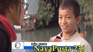 NayaPusta 236