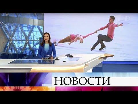 Выпуск новостей в 12:00 от 23.01.2020