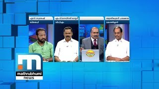 What Is Taking Place In The Name Of Prohibitory Orders?| Super Prime Time| Part 1