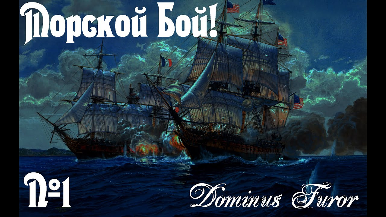 Dota 2 Reborn - Морской Бой! Гайд-обзор всех кораблей