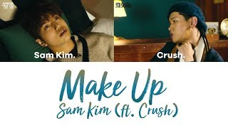 SAM KIM (샘김) (feat. Crush 크러쉬) - MAKE UP [han|rom|eng lyrics/가사]