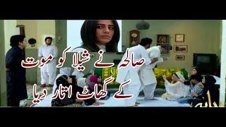 Saaya - Episode 55 Teaser & Story | Har Pal Geo