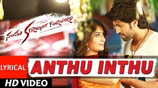 Santhu Straight Forward Songs | Anthu Inthu Lyrical Video | Yash, Radhika Pandit | V. Harikrishna