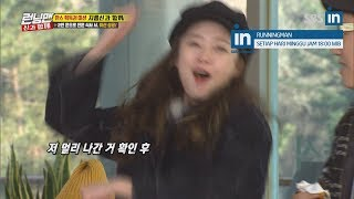 Скачать So Min Cursing Jong Kook While He Is Out In Runningman Ep 387 With EngSub