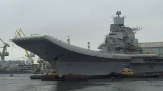 """El portaviones """"Vikramaditya"""" se prepara para las pruebas de mar"""