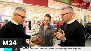 как отличить от подделки настоящий тростниковый сахар - Москва 24