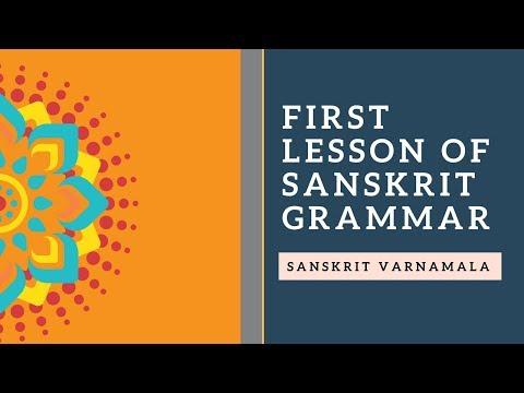 Sanskrit Grammar - Basic | Open Pathshala