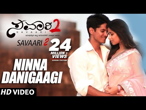 Latest Kannada Songs  Ninna Danigaagi  Savaari 2 Kannada Full Songs
