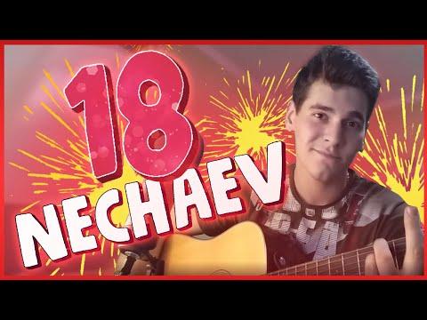 NECHAEV - 18 Cover на гитаре