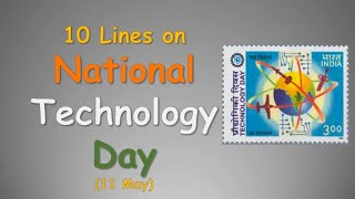 National Technology Day    10 Lines on National Technology Day