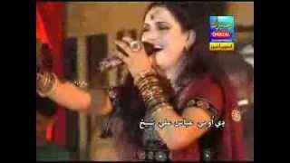 Download pahinja bhi thi waya parawa by Farha Naz MP3 song and Music Video