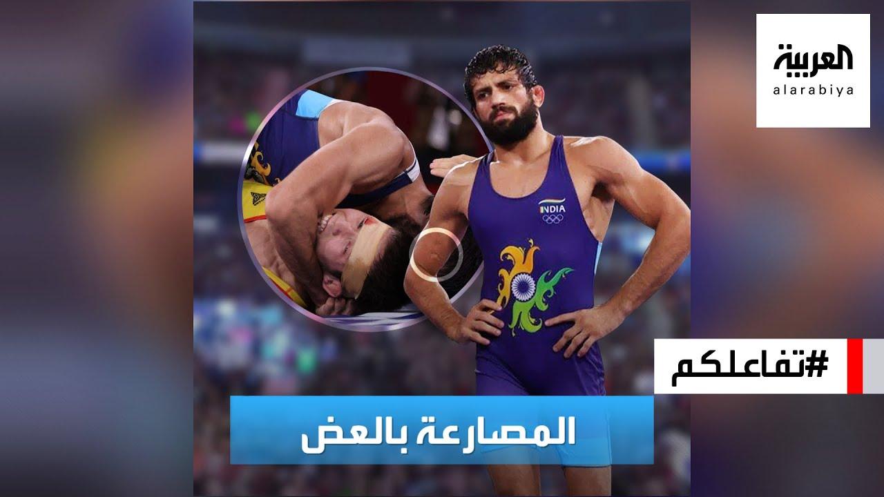 تفاعلكم : مصارع يلجأ للعض في أولمبياد طوكيو.. فهل فاز؟  - نشر قبل 35 دقيقة
