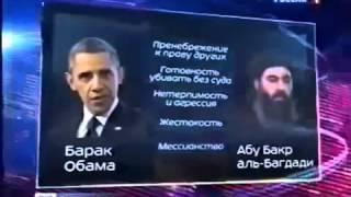 Что мы знаем об ИГИЛе, откуда он появился Последние Новости  Сирии, России, Украины