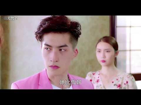Jin Zu Shao Nv Luo Man Shi (禁足少女罗曼史, 2017)