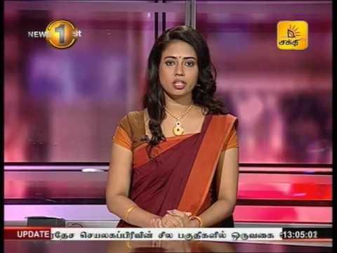 News1st Prime Time Lunch News Shakthi Tv 23th September 2016
