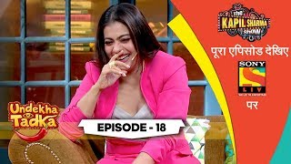 Karan Johar's Comedy Time | Undekha Tadka | Ep 18 | The Kapil Sharma Show Season 2 | SonyLIV