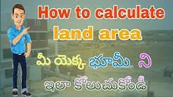 #telugu10mm #land How to calculate land area || house || land || in telugu by Rakesh