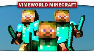 ч.09 АТАКА КЛОНОВ ДИЛЛЕРОНОВ - Minecraft Sky Wars