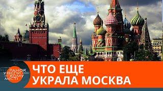 Какой могла бы быть Украина: украденные территории