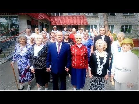 Дом интернат для престарелых и инвалидов хабаровск пансионат для пожилых людей в одинцовском районе в глазынино