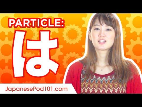 は wa #1 Ultimate Japanese Particle Guide  Learn Japanese Grammar